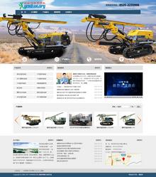机械电子设备织梦dedecms网站模板
