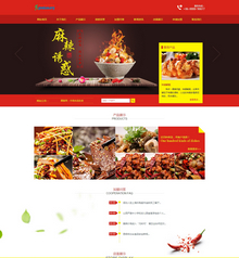 食品饭店类企业PC和手机网站织梦模板