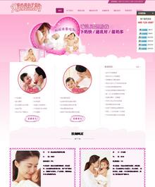 响应式自适应粉红色母婴催乳类织梦网站模板