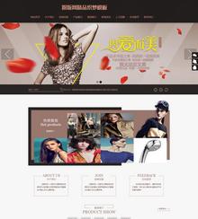 服装展示设计类二合一织梦网站模板