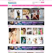 美女明星图片类织梦网站模板