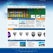 灯具照明类织梦dedecms网站模板