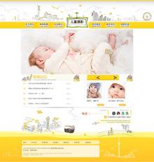 卡通风格婴儿摄影拍照织梦网站源码模板