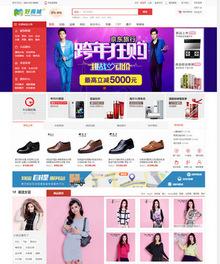 Shopnc b2b2c 好商城V5 33hao-V5完整源码 新版首页+手机版