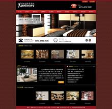 大气装修装饰装潢企业网站织梦dedecms模板