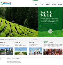 农业农林生态织梦企业网站模板