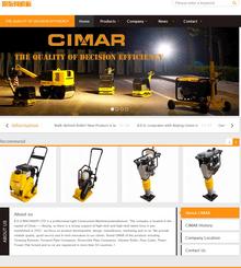 英文机械产品外贸类织梦dedecms网站模板