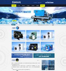 制冷机械设备织梦dedecms模板(带手机端)