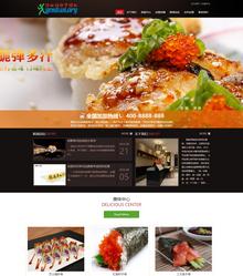 带手机端的寿司料理餐饮管理织梦企业模板