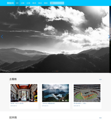 dedecms响应式自适应旅游风景相册相片展示类模板