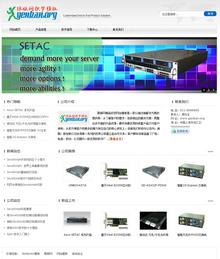 dedecms织梦计算机科技有限公司网站源码