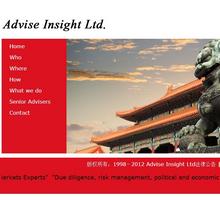 中英文非常简洁的一套织梦网站模板