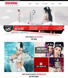 原创古装艺术照摄影类织梦企业网站模板