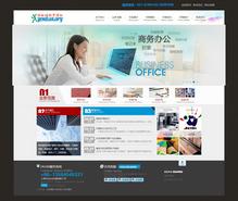 dedecms简洁印刷公司网站源码免费分享