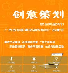 【单手机站】织梦企业通用dedecms手机模板