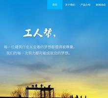大气app下载企业通用织梦网站模板