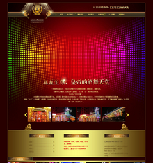 夜场酒吧娱乐KTV类企业网站织梦模板