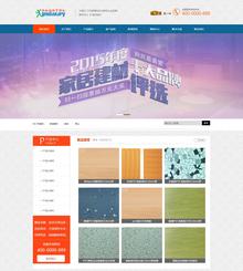 dedecms营销型装饰建材家具织梦模板(带手机端)