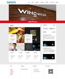 响应式自适应品牌广告设计类织梦企业网站模板
