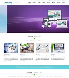 带手机端的高端网络建设公司设计类网站织梦模板