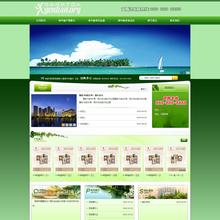 大型房地产中介楼盘代理公司企业网站模板