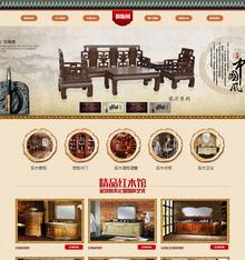 家居家具厨房橱柜用品企业网站织梦模板带手机端