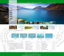 景区景观园林设计环保类织梦模板(带手机端)