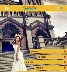 【单独手机网站】婚纱摄影拍摄类织梦dedecms源码