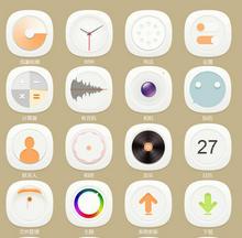 白色简洁的手机软件app图标设计素材