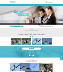 商务服务行业织梦dedecms模板(带手机网站)