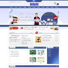大气专科本科学校教育培训类企业网站模板
