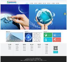 医疗健康管理类企业织梦模板(带手机网站)