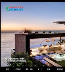 [独家发布]织梦dedecms创意建筑公司网站源码