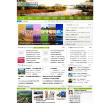 中国乡村旅游开发设计网站织梦源码