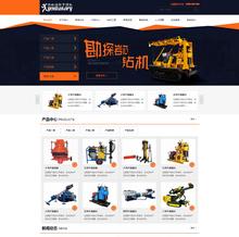 大气机电设备产品企业公司网站织梦源码