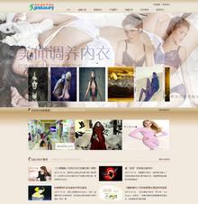 女性品牌内衣加盟类企业织梦模板