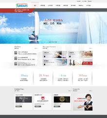 织梦财务代理记账会计咨询工商财务税务公司网站模板