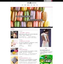 简洁修改版时尚新闻资讯类网站源码