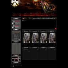 dedecms内核纹身工作室网站源码