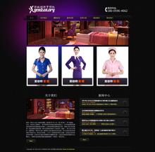 带手机网站的美容美发类织梦企业网站模板