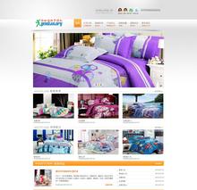 简洁家纺企业网站织梦模板