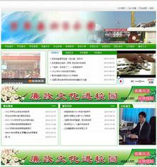 织梦dedecms简洁小学网站源码