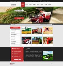 dedecms大气产品展示企业公司网站通用模板带手机网站