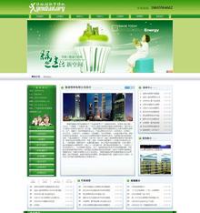 节能环保类LED电子产品网站织梦模板(带手机端)
