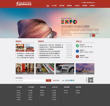 高端金融集团企业公司网站织梦dedecms模板
