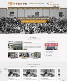 美术联盟培训机构学校类网站织梦模板(带手机端)