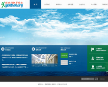 大气集团公司企业通用网站织梦模板