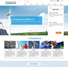 机电科技设备类网站织梦模板(带手机端)