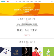 HTML5响应式自适应文化传媒公司网站织梦模板
