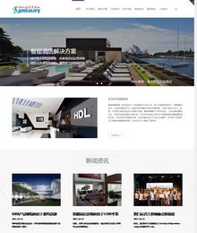 HTML5响应式自适应产品展示网站织梦模板